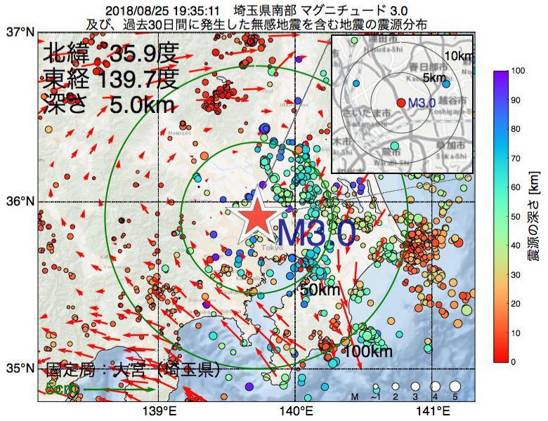 地震震源マップ:2018年08月25日 19時35分 埼玉県南部でM3.0の地震