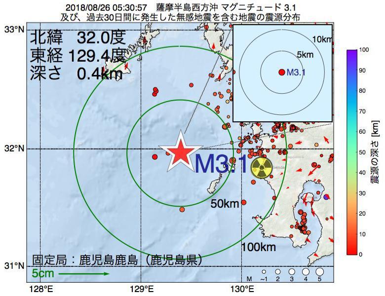 地震震源マップ:2018年08月26日 05時30分 薩摩半島西方沖でM3.1の地震
