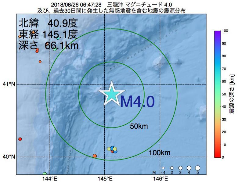 地震震源マップ:2018年08月26日 06時47分 三陸沖でM4.0の地震