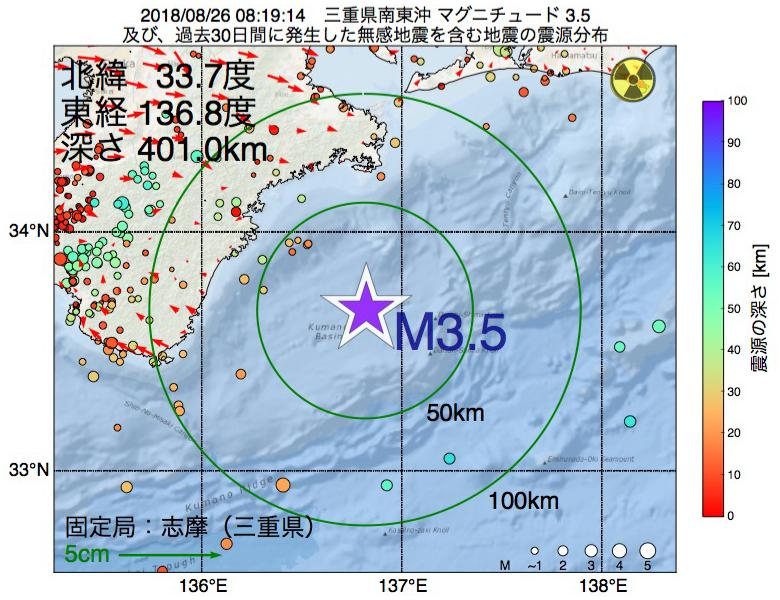 地震震源マップ:2018年08月26日 08時19分 三重県南東沖でM3.5の地震