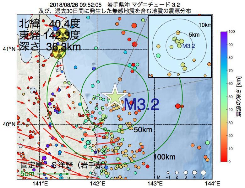 地震震源マップ:2018年08月26日 09時52分 岩手県沖でM3.2の地震
