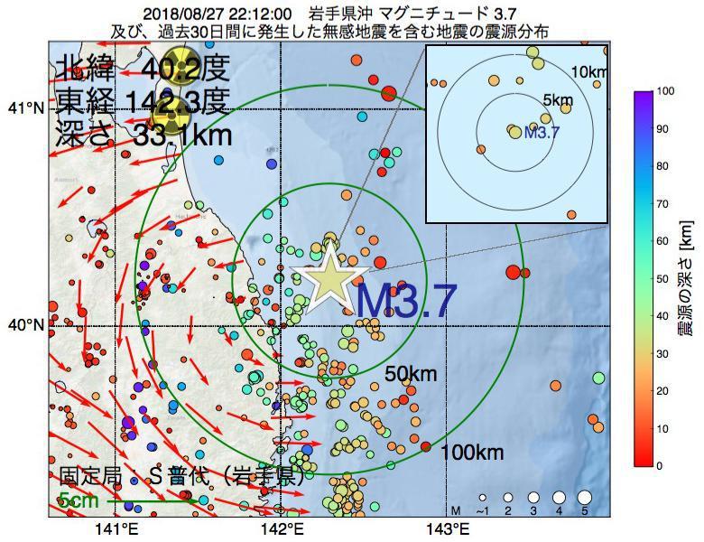 地震震源マップ:2018年08月27日 22時12分 岩手県沖でM3.7の地震