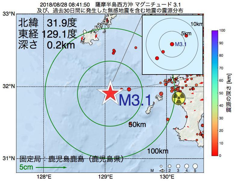 地震震源マップ:2018年08月28日 08時41分 薩摩半島西方沖でM3.1の地震