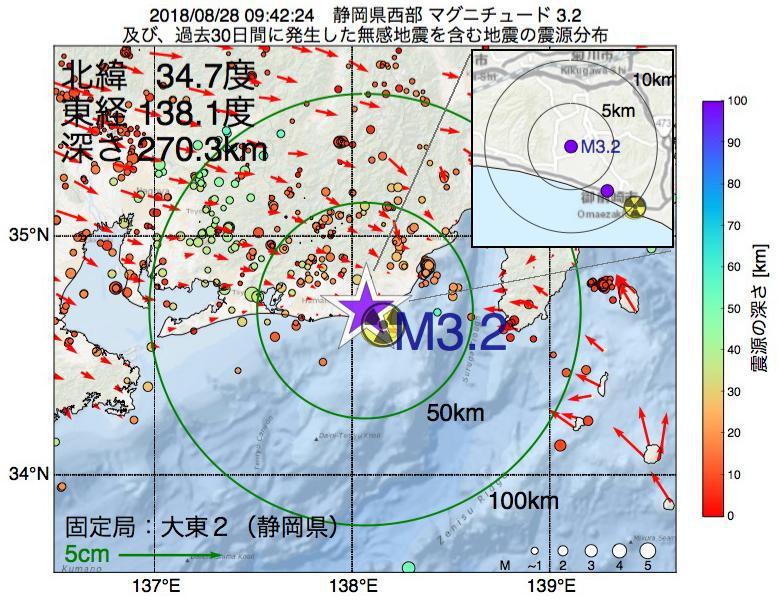 地震震源マップ:2018年08月28日 09時42分 静岡県西部でM3.2の地震