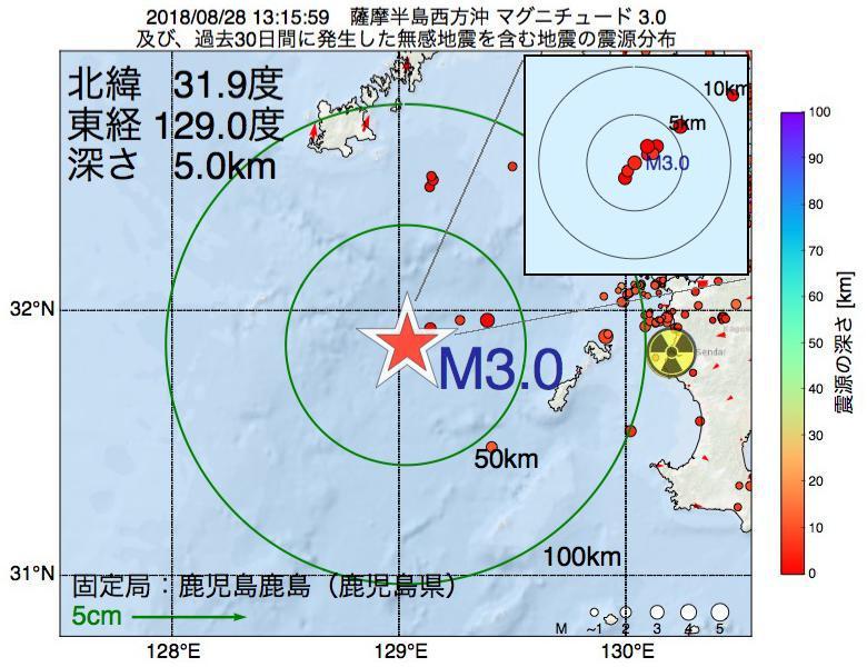 地震震源マップ:2018年08月28日 13時15分 薩摩半島西方沖でM3.0の地震