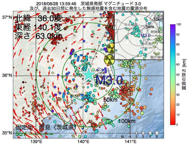 地震震源マップ:2018年08月28日 13時59分 茨城県南部でM3.0の地震