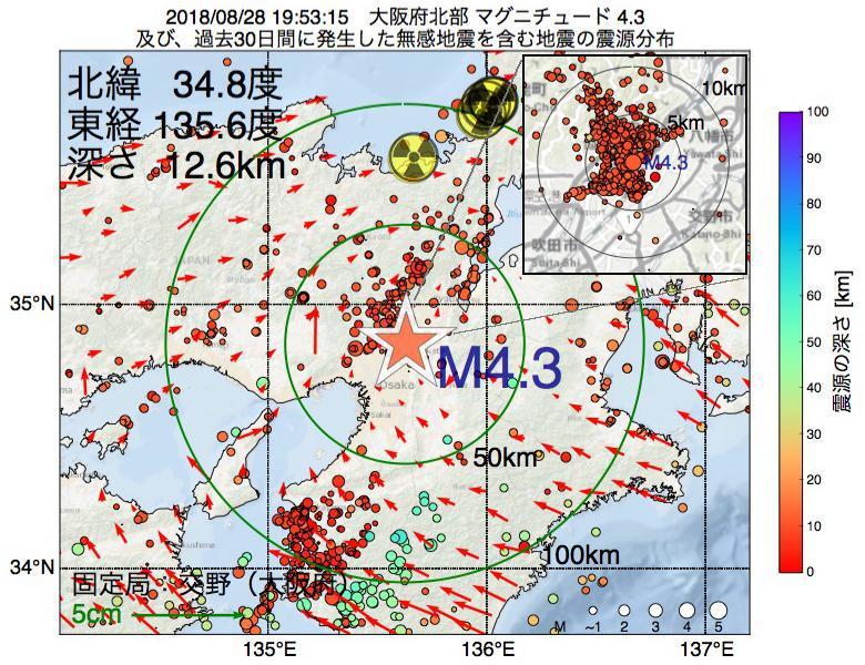 地震震源マップ:2018年08月28日 19時53分 大阪府北部でM4.3の地震