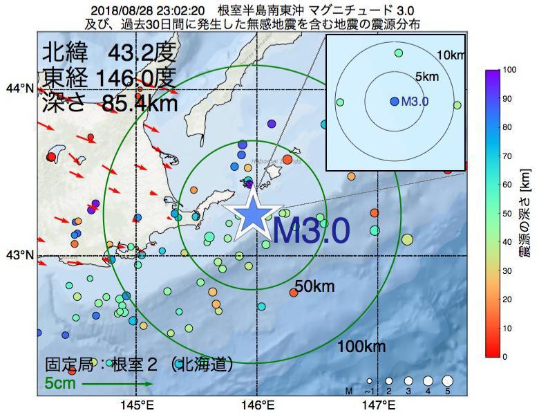 地震震源マップ:2018年08月28日 23時02分 根室半島南東沖でM3.0の地震