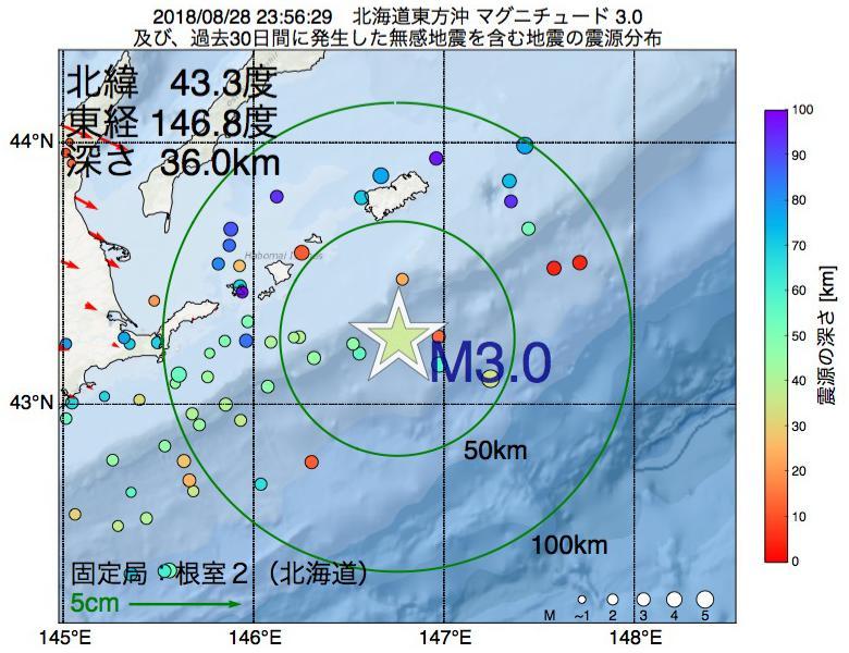 地震震源マップ:2018年08月28日 23時56分 北海道東方沖でM3.0の地震