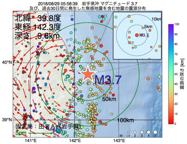地震震源マップ:2018年08月29日 05時58分 岩手県沖でM3.7の地震