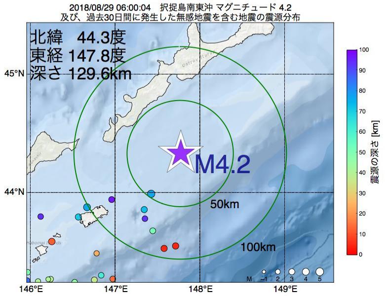 地震震源マップ:2018年08月29日 06時00分 択捉島南東沖でM4.2の地震