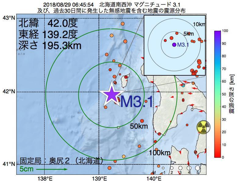 地震震源マップ:2018年08月29日 06時45分 北海道南西沖でM3.1の地震