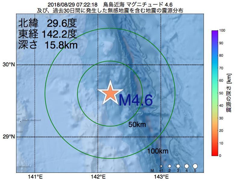 地震震源マップ:2018年08月29日 07時22分 鳥島近海でM4.6の地震