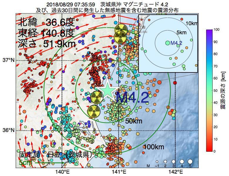 地震震源マップ:2018年08月29日 07時35分 茨城県沖でM4.2の地震
