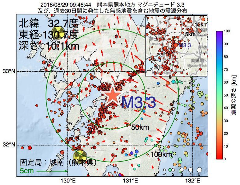 地震震源マップ:2018年08月29日 09時46分 熊本県熊本地方でM3.3の地震