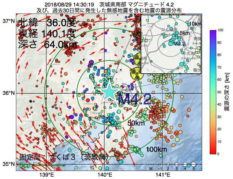 地震震源マップ:2018年08月29日 14時30分 茨城県南部でM4.2の地震