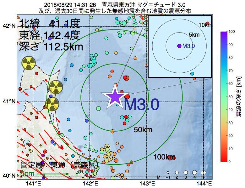 地震震源マップ:2018年08月29日 14時31分 青森県東方沖でM3.0の地震