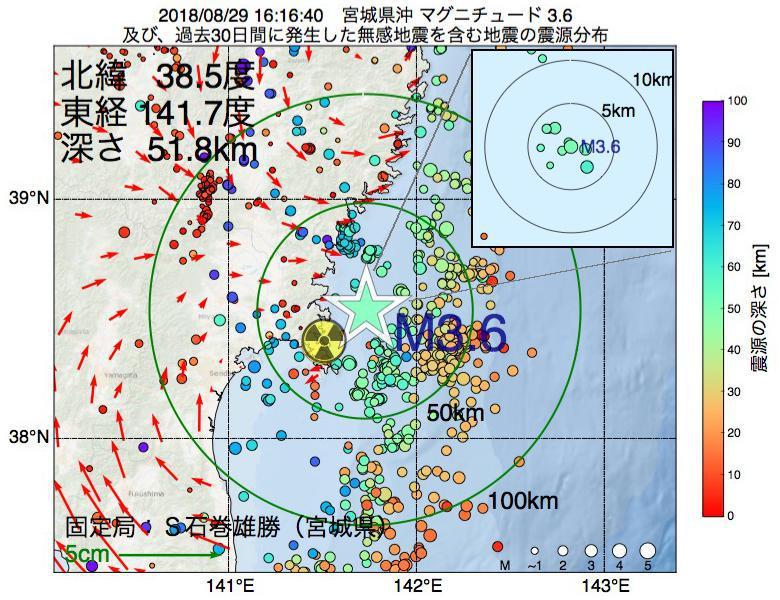 地震震源マップ:2018年08月29日 16時16分 宮城県沖でM3.6の地震
