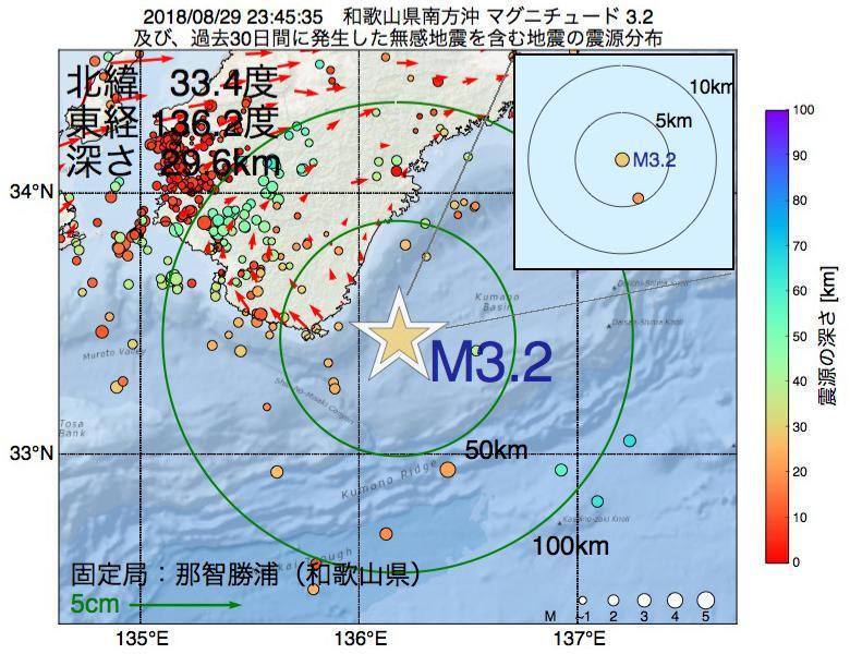 地震震源マップ:2018年08月29日 23時45分 和歌山県南方沖でM3.2の地震