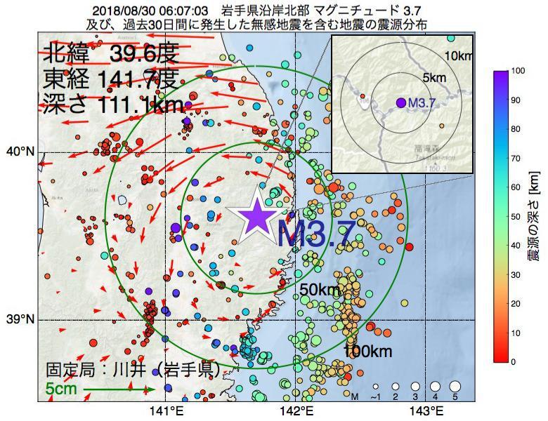 地震震源マップ:2018年08月30日 06時07分 岩手県沿岸北部でM3.7の地震