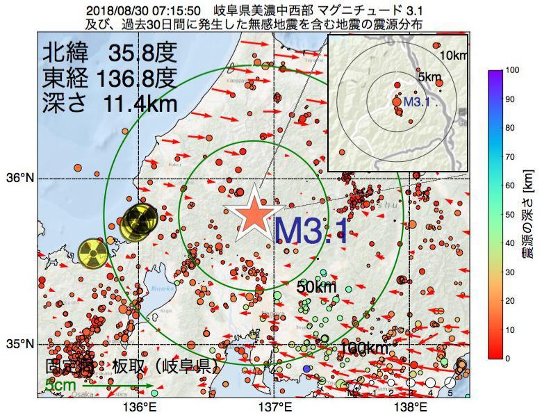 地震震源マップ:2018年08月30日 07時15分 岐阜県美濃中西部でM3.1の地震