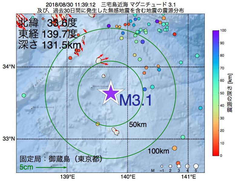 地震震源マップ:2018年08月30日 11時39分 三宅島近海でM3.1の地震
