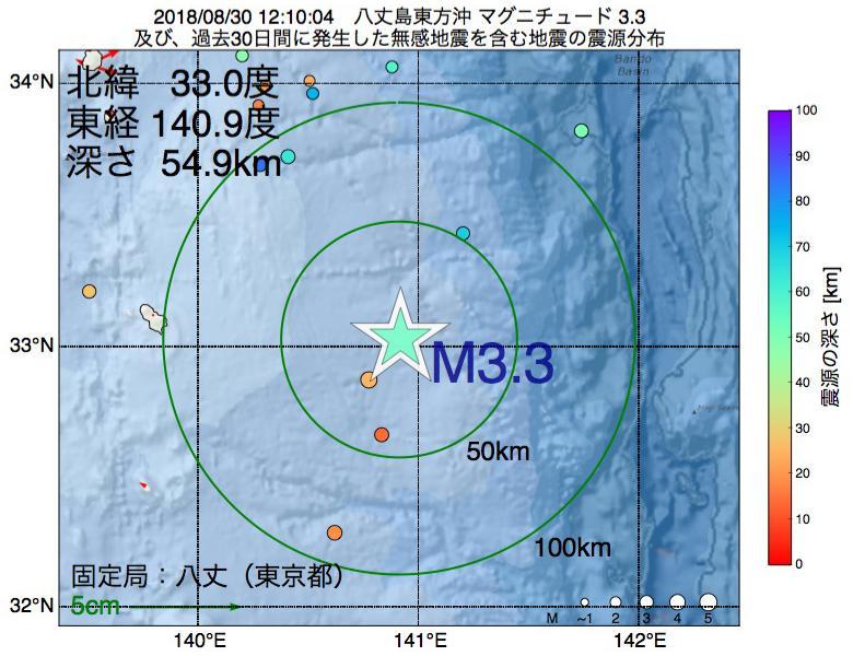 地震震源マップ:2018年08月30日 12時10分 八丈島東方沖でM3.3の地震