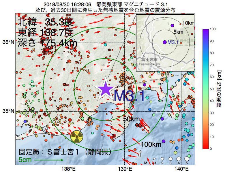 地震震源マップ:2018年08月30日 16時28分 静岡県東部でM3.1の地震