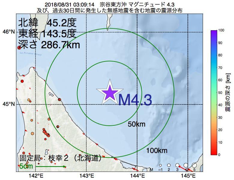 地震震源マップ:2018年08月31日 03時09分 宗谷東方沖でM4.3の地震