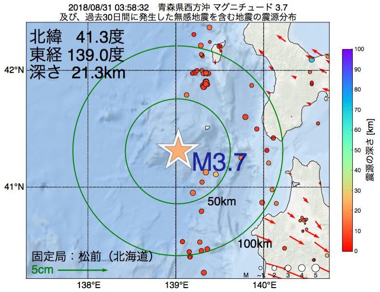 地震震源マップ:2018年08月31日 03時58分 青森県西方沖でM3.7の地震