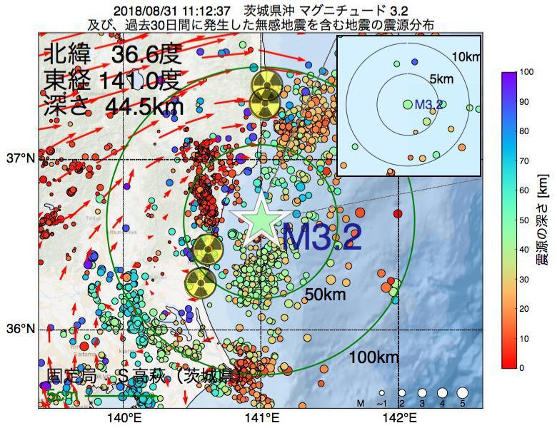 地震震源マップ:2018年08月31日 11時12分 茨城県沖でM3.2の地震