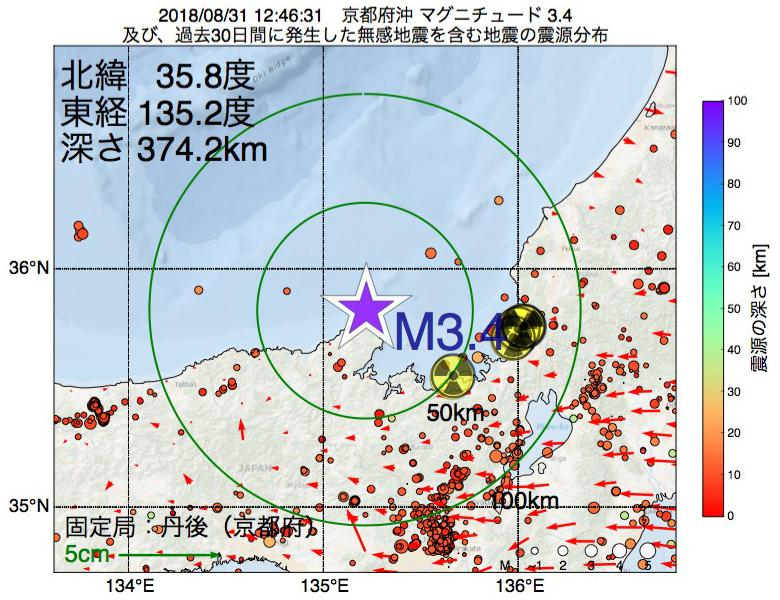 地震震源マップ:2018年08月31日 12時46分 京都府沖でM3.4の地震