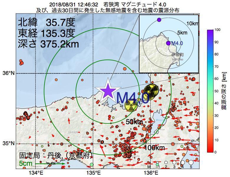 地震震源マップ:2018年08月31日 12時46分 若狭湾でM4.0の地震
