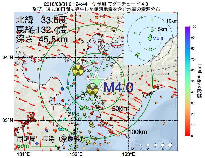 地震震源マップ:2018年08月31日 21時24分 伊予灘でM4.0の地震