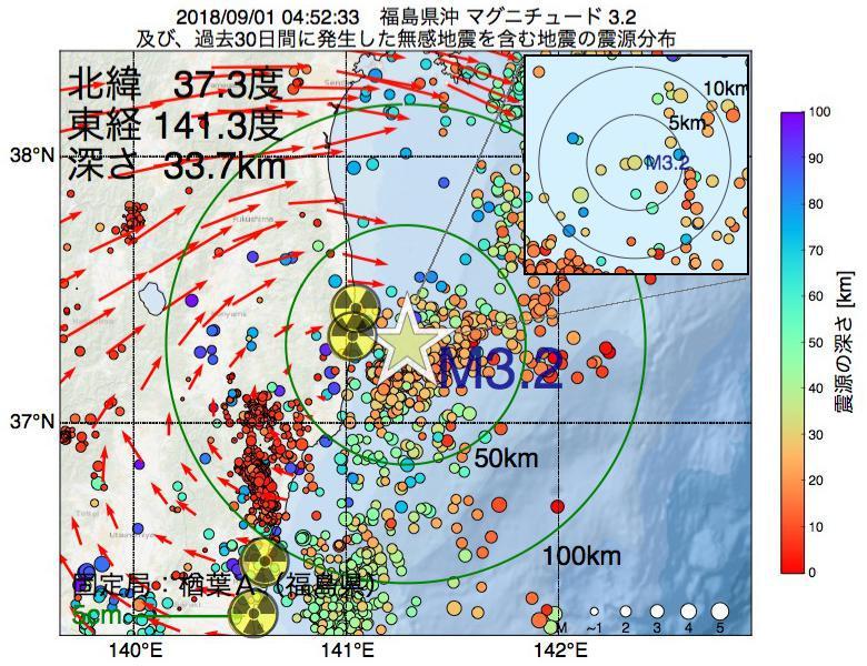 地震震源マップ:2018年09月01日 04時52分 福島県沖でM3.2の地震