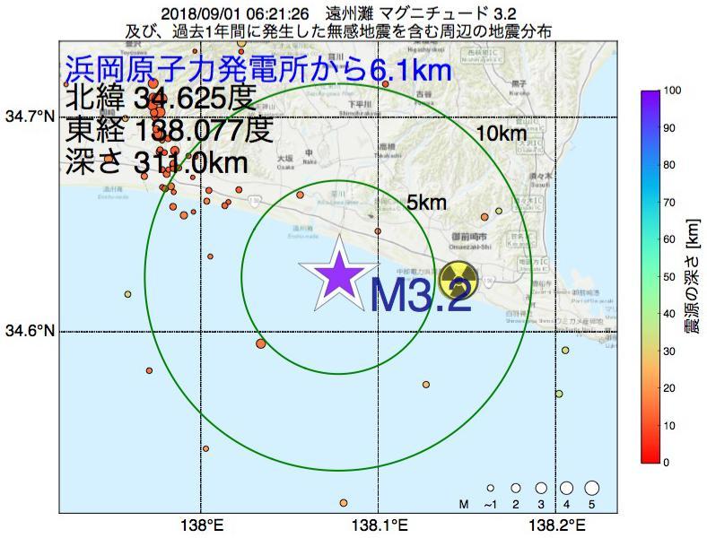 地震震源マップ:浜岡原子力発電所から6.1km地点でM3.2の地震が発生しました