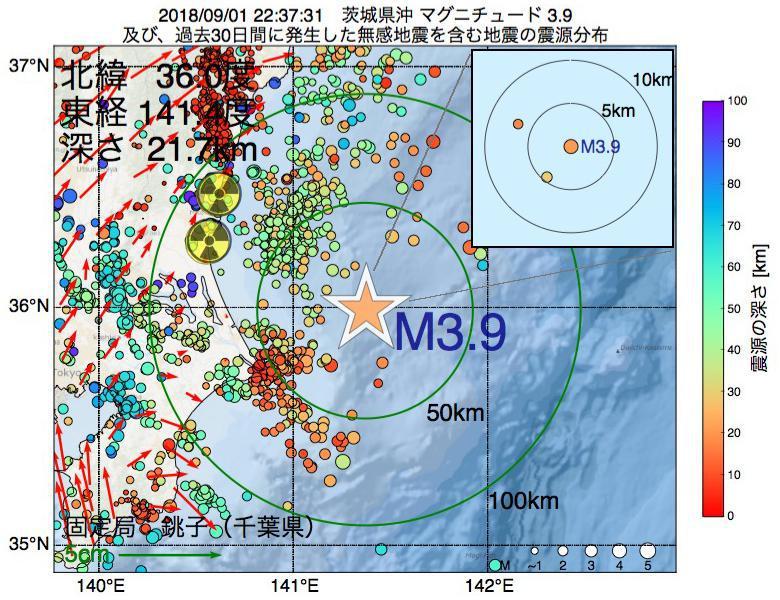 地震震源マップ:2018年09月01日 22時37分 茨城県沖でM3.9の地震