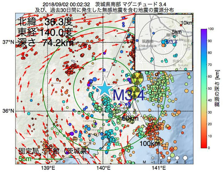 地震震源マップ:2018年09月02日 00時02分 茨城県南部でM3.4の地震