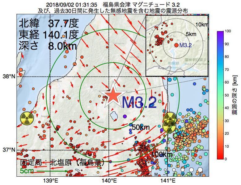 地震震源マップ:2018年09月02日 01時31分 福島県会津でM3.2の地震