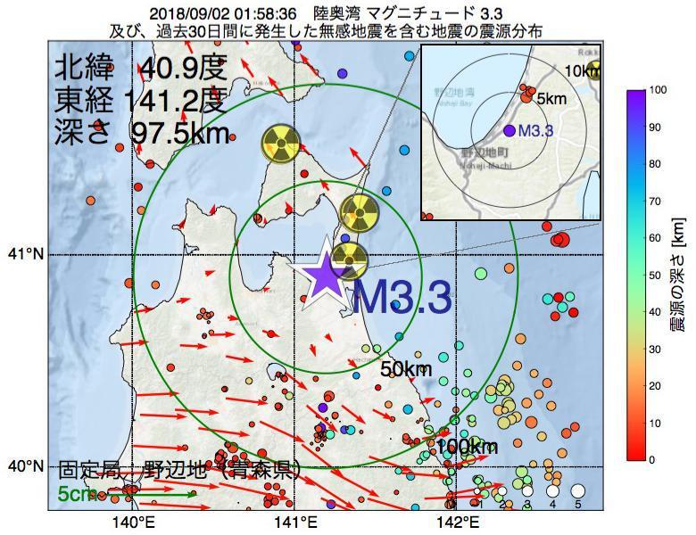 地震震源マップ:2018年09月02日 01時58分 陸奥湾でM3.3の地震