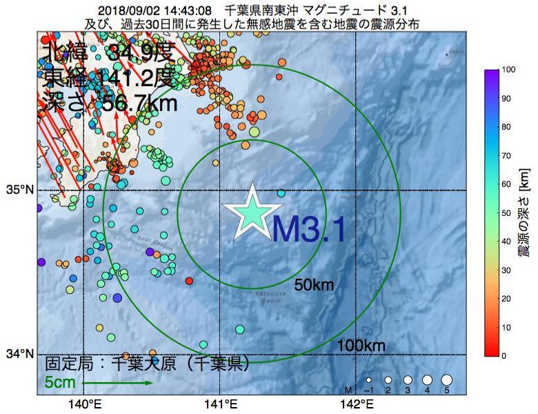 地震震源マップ:2018年09月02日 14時43分 千葉県南東沖でM3.1の地震