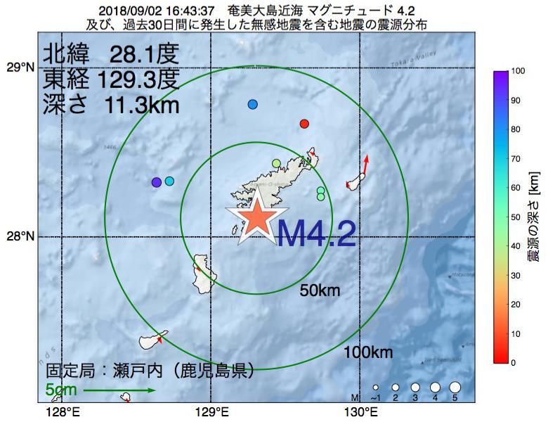 地震震源マップ:2018年09月02日 16時43分 奄美大島近海でM4.2の地震