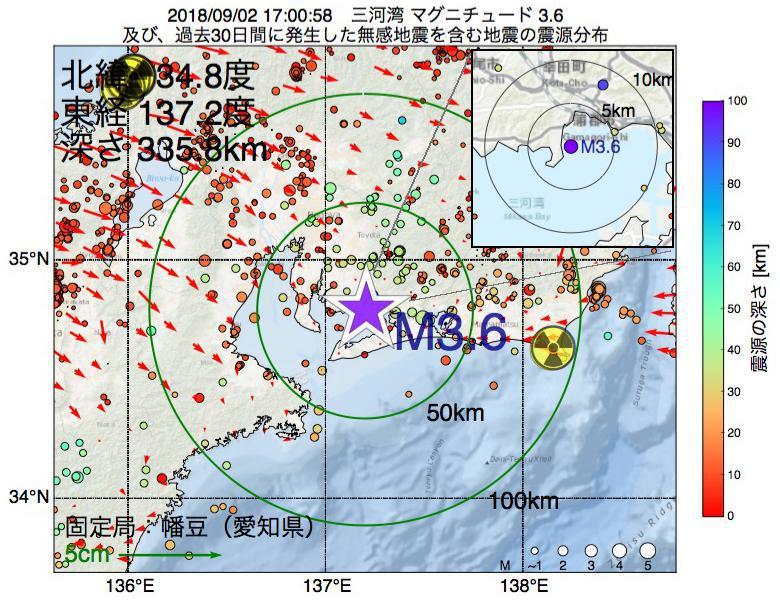 地震震源マップ:2018年09月02日 17時00分 三河湾でM3.6の地震