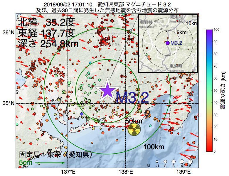 地震震源マップ:2018年09月02日 17時01分 愛知県東部でM3.2の地震