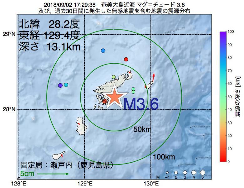 地震震源マップ:2018年09月02日 17時29分 奄美大島近海でM3.6の地震