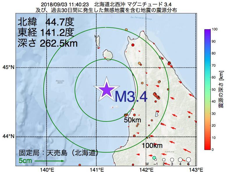 地震震源マップ:2018年09月03日 11時40分 北海道北西沖でM3.4の地震