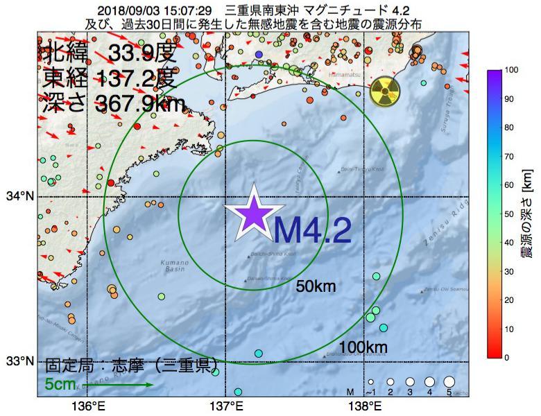 地震震源マップ:2018年09月03日 15時07分 三重県南東沖でM4.2の地震