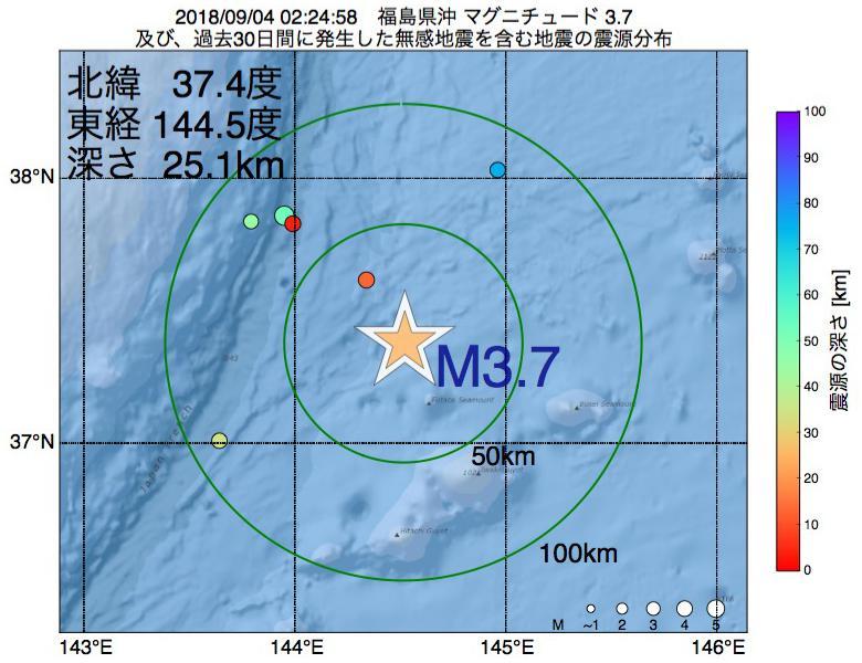 地震震源マップ:2018年09月04日 02時24分 福島県沖でM3.7の地震