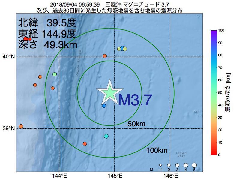 地震震源マップ:2018年09月04日 06時59分 三陸沖でM3.7の地震