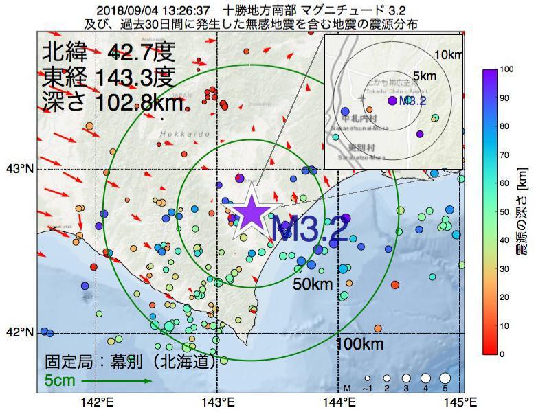 地震震源マップ:2018年09月04日 13時26分 十勝地方南部でM3.2の地震